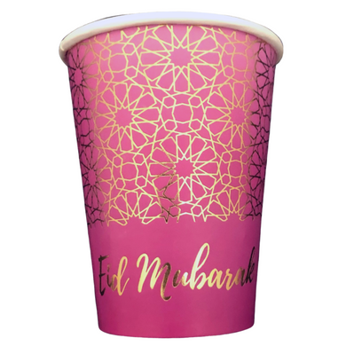 Eid Mubarak Cups - Purple and Gold - Anafiya Gifts