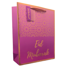 Load image into Gallery viewer, Eid Mubarak Gift Bag - Purple and Gold - Anafiya Gifts