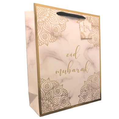 Eid Mubarak Gift Bag - Marble and Gold - Anafiya Gifts