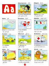 Load image into Gallery viewer, Arabic Picture Dictionary for Kids - Anafiya Gifts