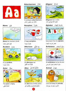 Arabic Picture Dictionary for Kids - Anafiya Gifts