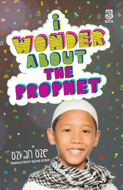 I Wonder About the Prophet - Book 3 - Anafiya Gifts