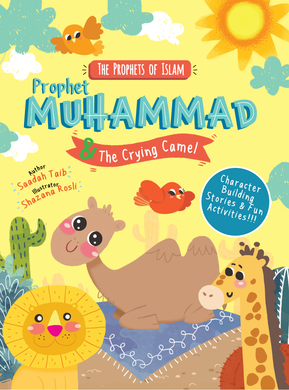 Prophet Muhammad & The Crying Camel Activity Book - Anafiya Gifts
