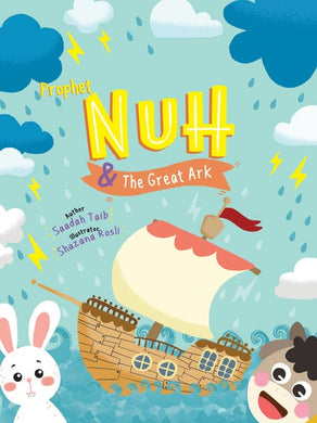Prophet Nuh & The Great Ark Activity Book - Anafiya Gifts