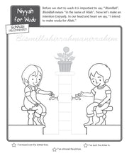 Load image into Gallery viewer, All About Wudu (Ablution) Activity Book - Anafiya Gifts