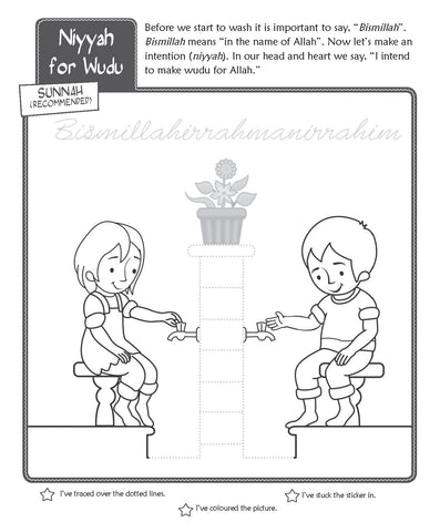 All About Wudu (Ablution) Activity Book – Anafiya Gifts UK