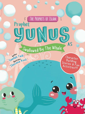Prophet Yunus & The Whale Activity Book
