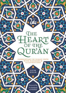 The Heart of the Quran - Anafiya Gifts