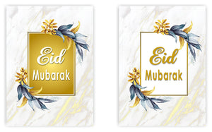 Mini Eid Cards - White & Gold Marble 2020 - Anafiya Gifts