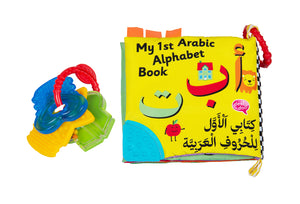 My First Arabic Alphabet Cloth Book - Anafiya Gifts