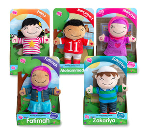 Fatimah - My Little Muslim Friends - Anafiya Gifts