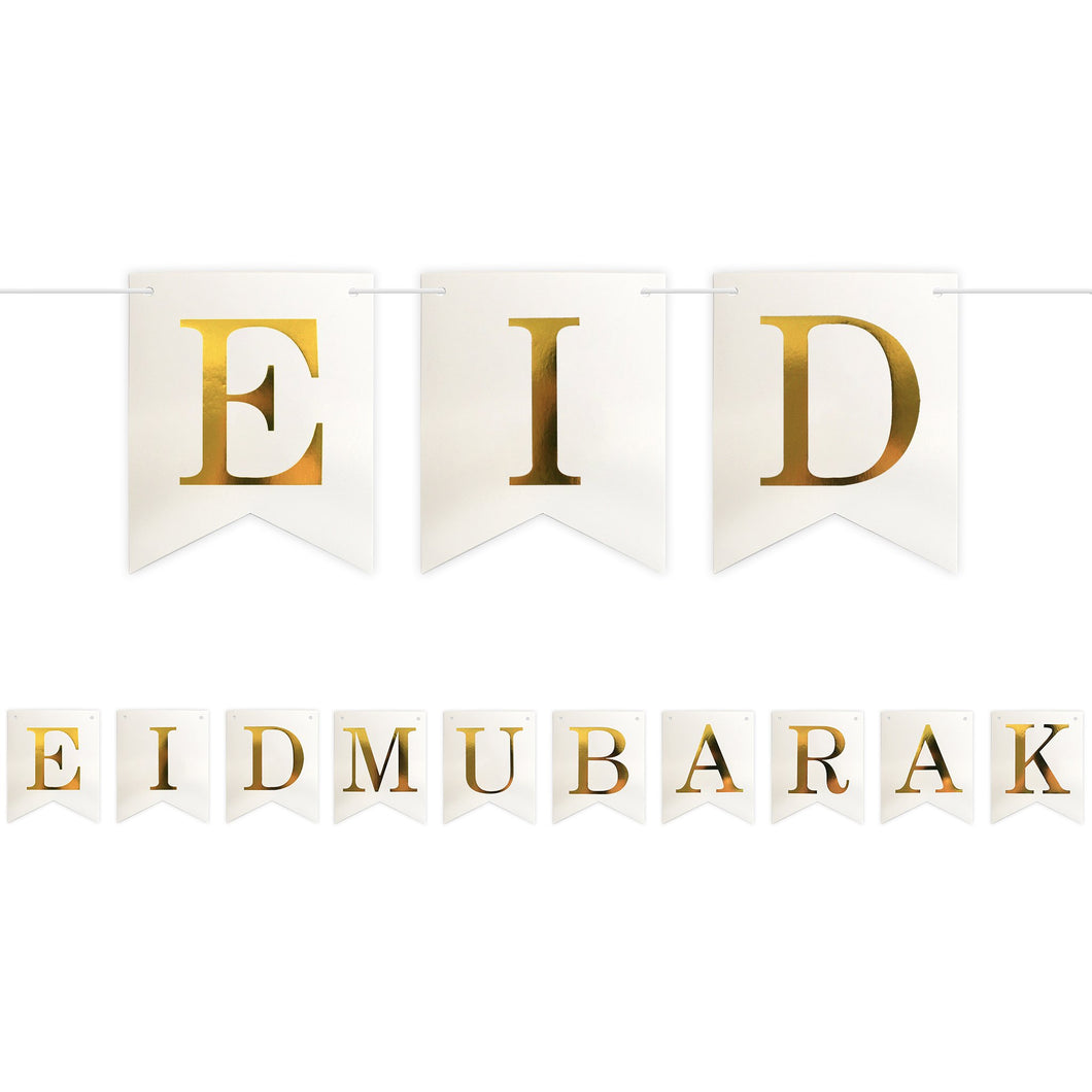 Eid Mubarak Gold Lettering Bunting - White and Gold - Anafiya Gifts