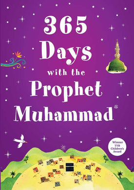 365 Days with the Prophet Muhammad - Anafiya Gifts
