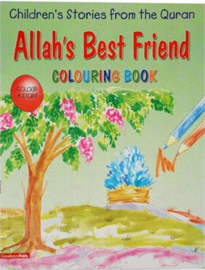 Allah's Best Friend Colouring Book - Anafiya Gifts