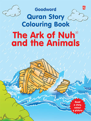 The Ark of Nuh and the Animals Colouring Book - Anafiya Gifts