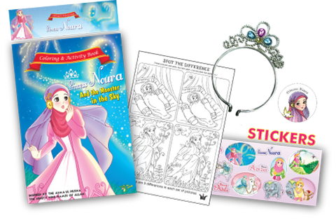 Princess Noura & The Monster In The Sky - Anafiya Gifts