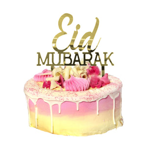 Eid Mubarak Cake Topper - Metallic Gold