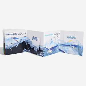 My First Book of Islamic Months Fold-Out Book - Anafiya Gifts