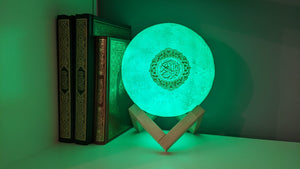 Quran Moon Lamp - Original - Anafiya Gifts