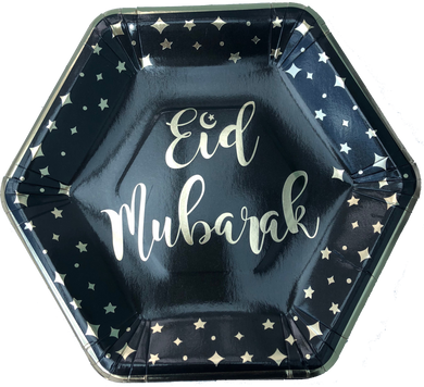 Eid Mubarak Dinner Plates - Black and Gold - Anafiya Gifts