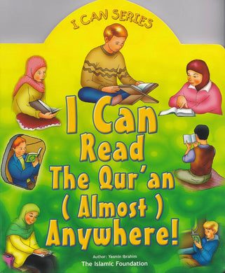I Can Read The Qur'an (Almost) Anywhere - Anafiya Gifts