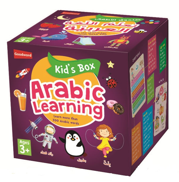 Kids Arabic Learning Box