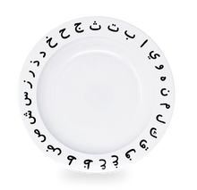 Load image into Gallery viewer, Arabic Alphabet Plate, Bowl and Tumbler Set - Anafiya Gifts