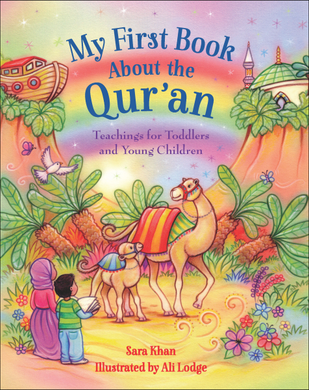 My First Book About The Qur'an - Boardbook - Anafiya Gifts