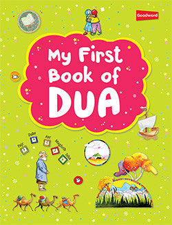 My First Book of Dua - Anafiya Gifts