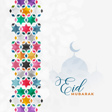 Eid Cards - 6 Pack - Multi Colour