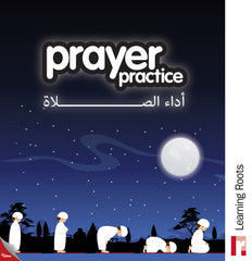 Prayer Practice Charts - Anafiya Gifts