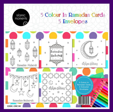 Colour In Ramadan Cards - Pack of 5