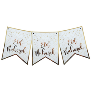 Eid Banner - White and Gold - Anafiya Gifts