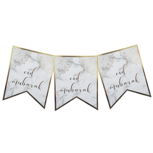 Eid Banner - Marble and Gold - Anafiya Gifts