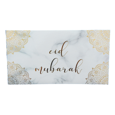 Eid Mubarak Money Envelopes - Marble and Gold - Anafiya Gifts