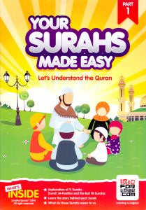 Your Surahs Made Easy Part 1 - Anafiya Gifts