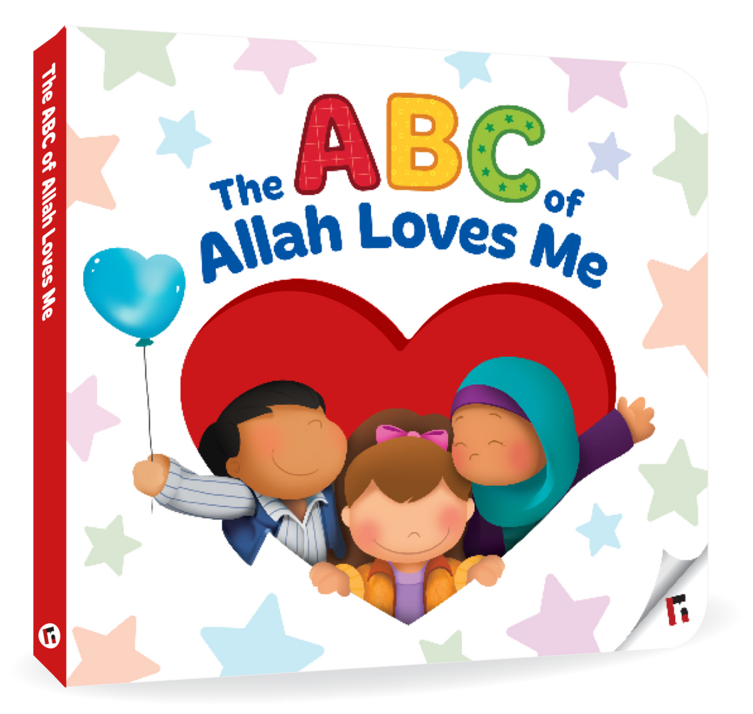 The ABC of Allah Loves Me - Anafiya Gifts