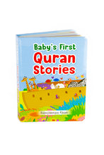 Load image into Gallery viewer, Baby's First Quran Stories