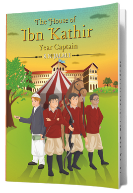 The House of Ibn Kathir: Year Captain - Anafiya Gifts