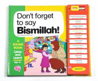 Don't Forget To Say Bismillah - Sound Book - Anafiya Gifts