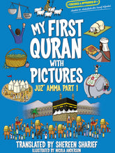 Load image into Gallery viewer, My First Quran with Pictures - Juzz Amma Part 1 - Anafiya Gifts