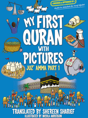 My First Quran with Pictures - Juzz Amma Part 1 - Anafiya Gifts