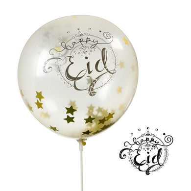 Gold Happy Eid Confetti Balloons - 5pk