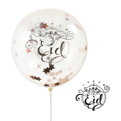 Rose Gold Happy Eid Confetti Balloons - 5pk