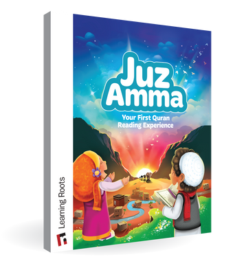 Juz Amma book (To be used with Kiitab) - Anafiya Gifts