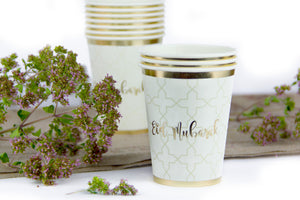 Eid Mubarak Cups - White and Gold - Anafiya Gifts