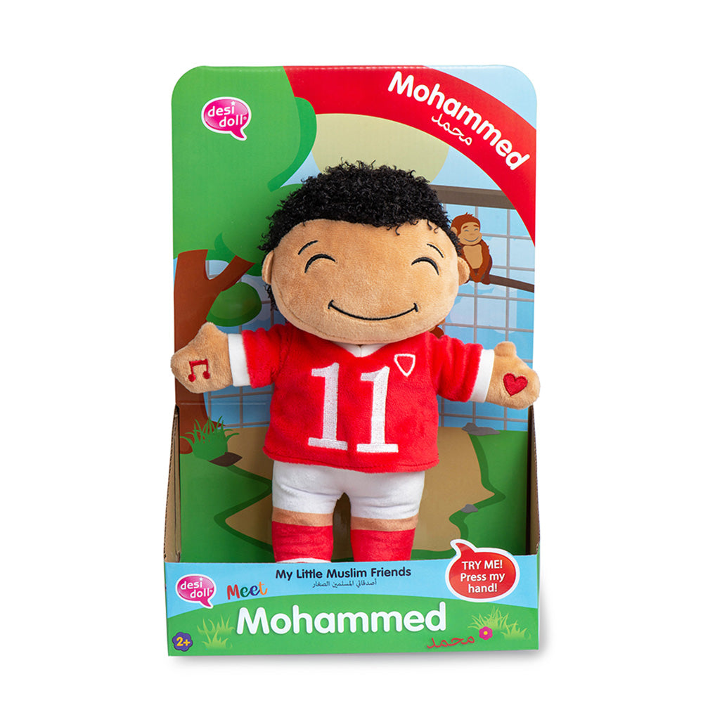 Mohammed - My Little Muslim Friends - Anafiya Gifts