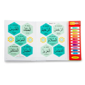 99 Names Of Allah Sound Book - Anafiya Gifts