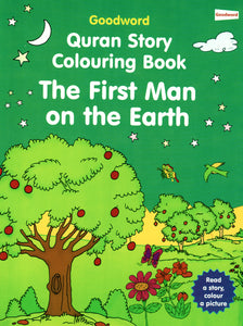 The First Man on the Earth Colouring Book - Anafiya Gifts