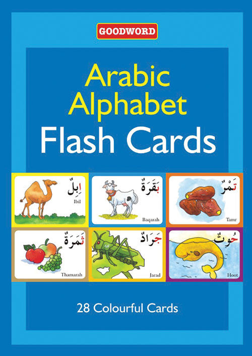 Arabic Alphabet Flash Cards - Anafiya Gifts